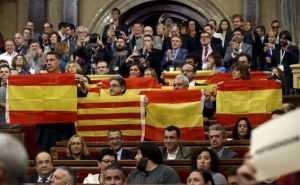 Приостановлена реформа парламента Каталонии