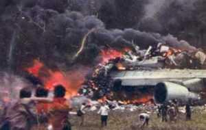 Пожар на Боинг 747