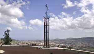 Мемориал «Лестница в небеса»