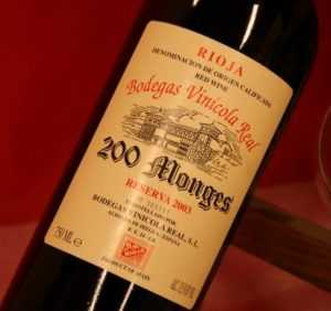 200 Monges Gran Reserva. DOCa. Rioja (Темпранийо, Грасиано, Масуэло)