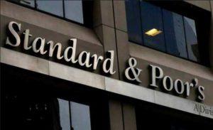 Эксперты S&P сохранили рейтинги Каталонии