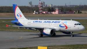 «Уральские авиалинии» запускают рейс между Санкт-Петербургом и Тенерифе