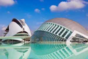 Город наук и искусств