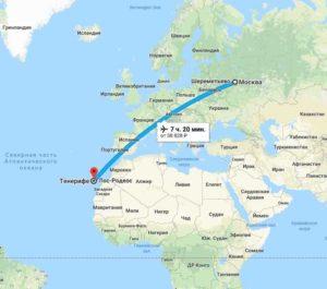 Сколько лететь до Тенерифе из Москвы