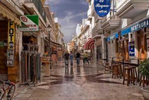Улица Сан-Мигель в Торремолиносе